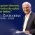 Ravi-ZACHARIAS-quotes